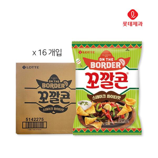 롯데 꼬깔콘 온더보더 레스토랑의 스테이크 화이타맛 1BOX 16개입 (유통기한 : 2021년 6월 15일 까지)