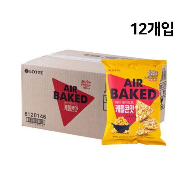 롯데 베이크드 케틀콘맛 70g 1BOX (12개입 / 유통기한 : 2021년 8월 10일 까지)
