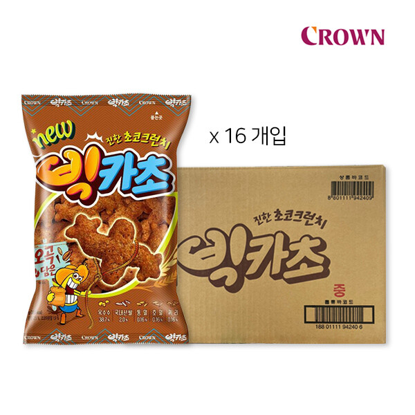 크라운 빅카초 58g 1BOX (16개입 / 유통기한 : 2021년 6월 14일 까지)