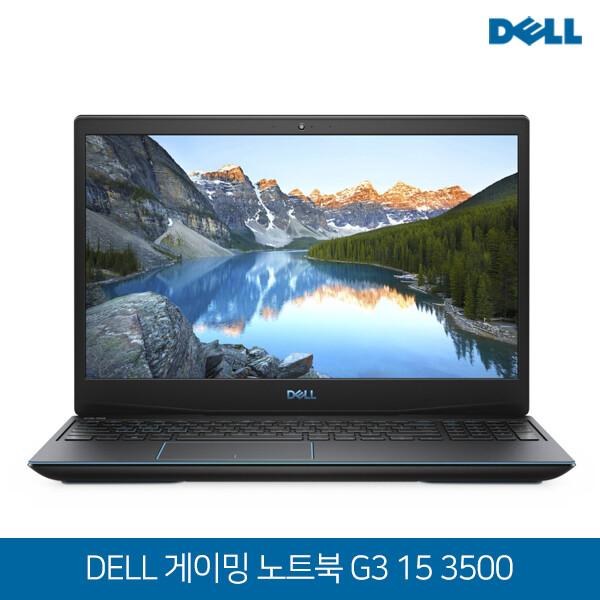 10세대 코어i5 델 게이밍노트북 G3 15 3500 (코어i5-10300H/램16G/SSD256G + HDD1TB/지포스GTX1650Ti-4G/15.6인치FHD 1920x1080/윈도우10)