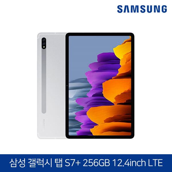미스틱 실버에디션! 삼성 갤럭시 탭 S7+ LTE 256GB SM-T975 (안드로이드운영체제/램8G/용량256G/12.4인치 2800x1752)_리씽크팀