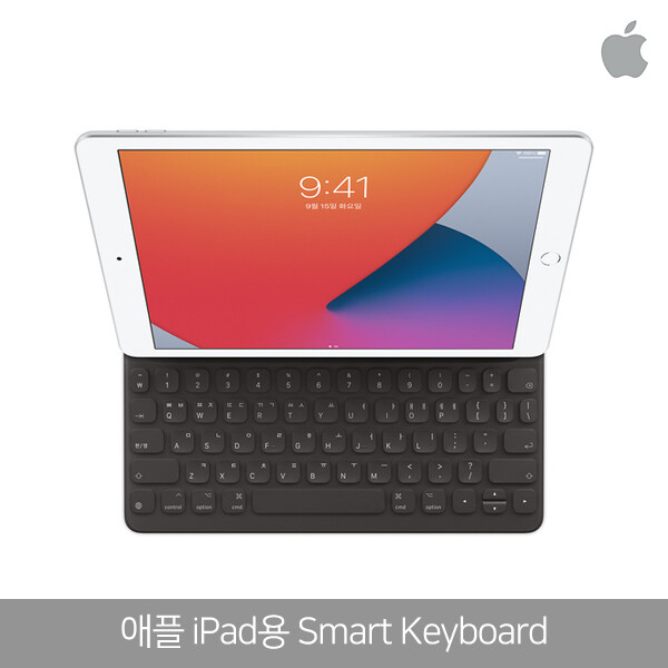 Apple 아이패드 스마트 키보드 MX3L2KH/A (아이패드 7, 8세대 / 아이패드에어3세대 / 아이패드프로 10.5형 호환)