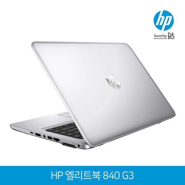 코어i7 뱅앤올룹슨 SSD512장착! 6세대 코어i7 hp노트북 840 G3 (코어i7-6500U/램16G/SSD512G/인텔HD520/무선랜/14.1인치 FHD 1920X1080/윈도우10 Pro)