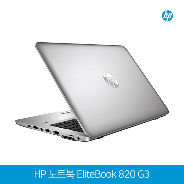 뱅앤올룹슨 6세대 코어i7! hp노트북 820 G3 실버 (코어i7-6500U/램8G/SSD256G/인텔HD520/웹캠/무선랜/12.1인치 FHD 1920X1080/윈도우10 Pro)