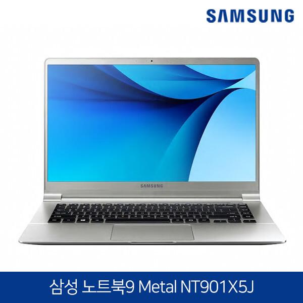 2019년 제조!! 7세대 코어i5 삼성노트북9 METAL NT901X5J 실버 (코어i5-7200U/램8G/SSD256G/인텔HD520/15.6인치FHD 1920x1080/윈도우10)