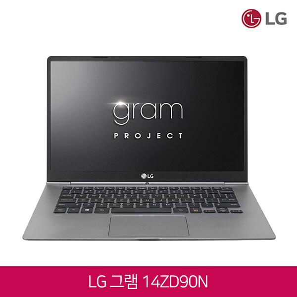 10세대 코어i5 LG그램 14ZD90N-VX5BK (코어i5-1035G7/램8G/SSD256G/인텔Irisplus/14인치FHD 1920x1080/윈도우10)