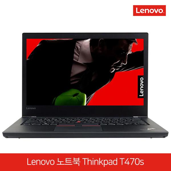 7세대 최강 코어i7 레노버 씽크패드 T470s 블랙 (코어i7-7600U/램16G/SSD512G/인텔HD620/웹캠/무선랜/14.1 FHD 1920*1080/윈도우10 Pro)