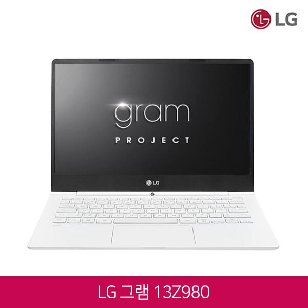 7세대 코어i3 LG 올뉴그램 13Z980 (코어i3-7100U/램4G/SSD128G/인텔HD620/13.3인치FHD 1920x1080/윈도우10)