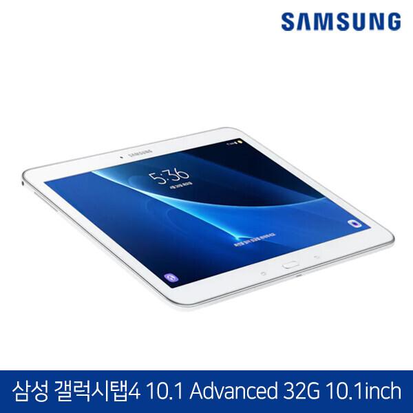 삼성 갤럭시탭4 Advanced SM-T536 10.1 (WiFi / 안드로이드6.0 / 옥타코어 / 터치스크린 1280x800/ GPS / 블루투스 / 용량 32G)