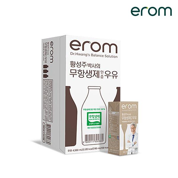프리미엄 목장우유 이롬 황성주 무항생제인증 멸균우유 190ml * 24팩 (유통기한: 2021년 7월 22일까지)
