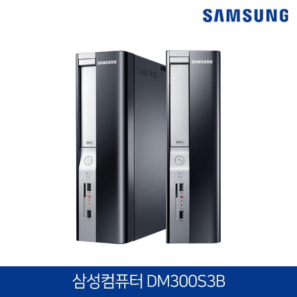 코어i5 SSD장착 삼성 슬림컴퓨터 DM300S3B (코어i5-4570 3.2Ghz/램16G/SSD512G/DVD/인텔HD그래픽/윈도우10)