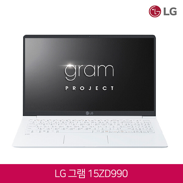 8세대 코어i5 LG그램15 15ZD990-VX50K (코어i5-8265U/램8G/SSD256G/인텔UHD620/15인치FHD 1920x1080/윈도우10)