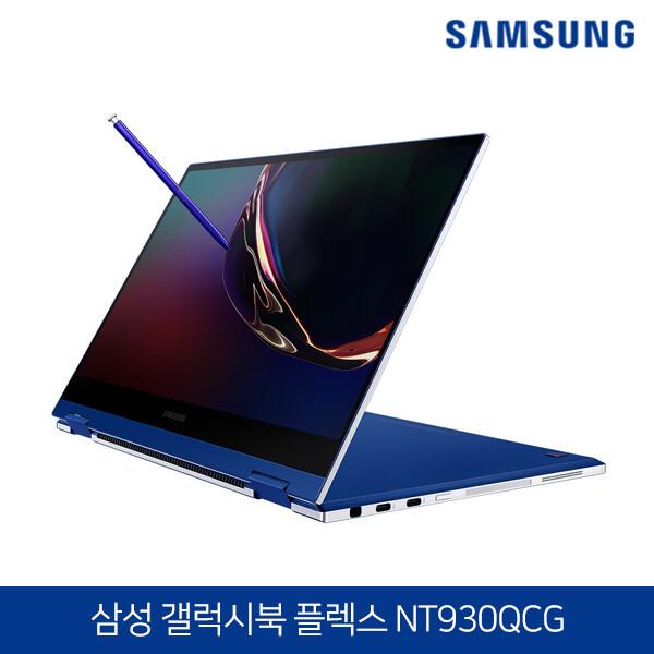 10세대 코어i5 삼성 갤럭시북 플렉스 NT930QCG-K58 (코어i5-1035G4/램8G/SSD512G/인텔Irisplus/13.3인치FHD 1920x1080/윈도우10)