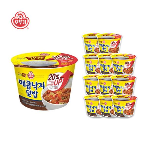 오뚜기 컵밥 매콤낙지덮밥 x 12개입 (유통기한 : 2021년 9월 21일 까지)