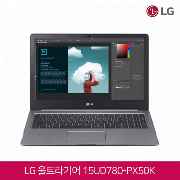 LG 울트라기어GT 15UD780-PX50K (코어i5-8250U/램8G/SSD256G + HDD500G/지포스GTX1050-4G/15.6인치FHD 1920x1080/윈도우10)