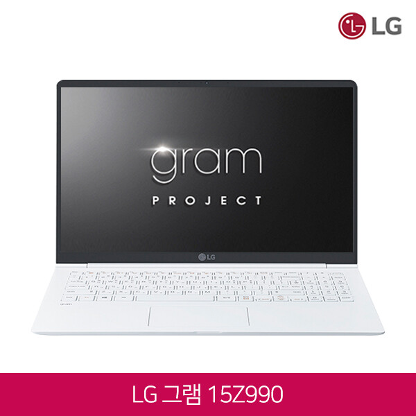 LG 그램 15Z990-VA50K (코어i5-8265U/램8G/SSD256G/인텔UHD620/웹캠/15.6인치FHD 1920x1080/윈도우10)