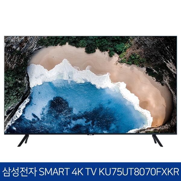 미개봉 새상품! 삼성전자 75인치 4K 크리스탈 UHD HDR 스마트TV (모델명: KU75UT8070FXKR / 전국 벽걸이포함 무료배송&설치)