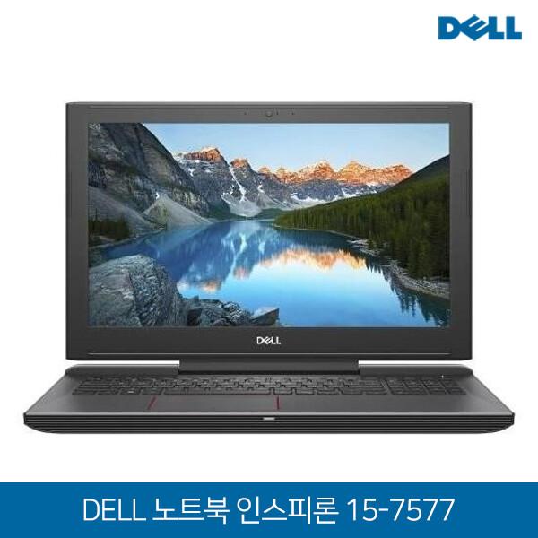 델 인스피론 15-7577 (코어i7-7700HQ/램16G/SSD256G+HDD1TB/지포스GTX1060MAX-Q 6G)/15.6인치FHD 1920x1080/윈도우10)