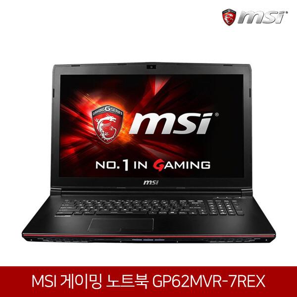 MSI 게이밍 노트북 GL62 MVR 7REX (코어i7-7700HQ/램8G/SSD128G + HDD1TB/지포스GTX1060-6G/15.6인치FHD 1920x1080/윈도우10)