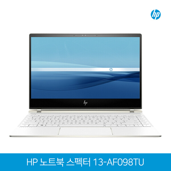 HP스펙터 13-AF098TU (코어i5-8250U/램8G/SSD256G/인텔UHD620/13.3인치 FHD 1920x1080/윈도우10)