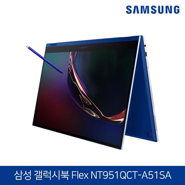 삼성 갤럭시북 플랙스 NT951QCT-A51SA (코어i5-1035G4/램16G/SSD256G/인텔IRIS PLUS/15인치FHD 1920x1080/윈도우10PRO/터치스크린/S펜내장)