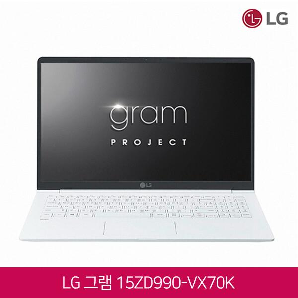 LG그램 15ZD990-VX70K (코어i7-8565U/램8G/SSD256G/인텔UHD620/15인치FHD 1920x1080/윈도우10)