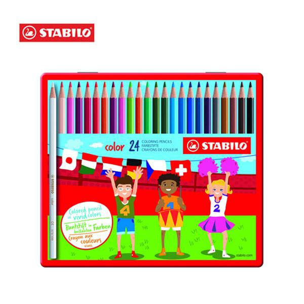 STABILO 스타빌로 24색 메탈박스 고급 색연필세트