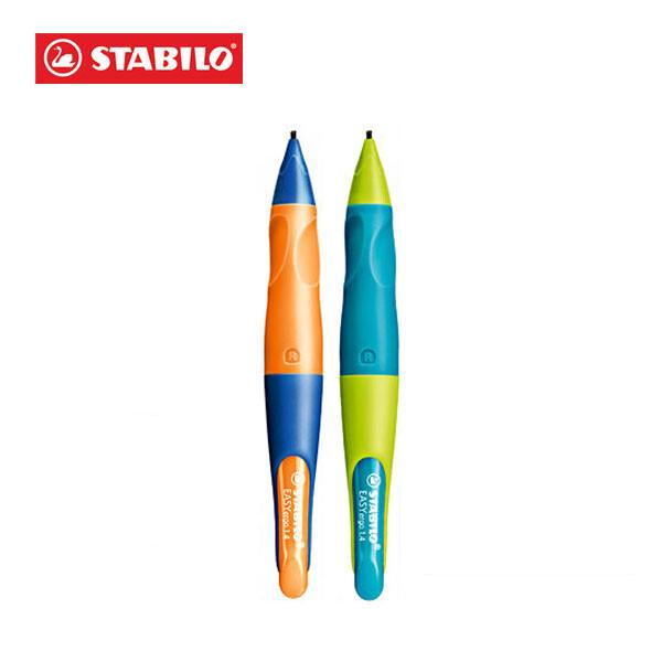 STABILO 스타빌로 이지에고 1.4 샤프 세트 (오른손잡이용-HB-1.4mm / 샤프 2EA + 리필심 2통 + 지우개 2EA)