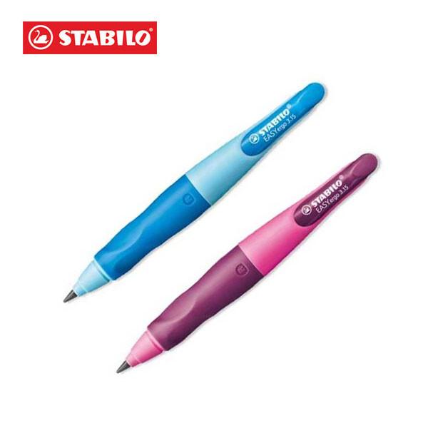 STABILO 스타빌로 이지에고 3.15 샤프연필 세트 입학선물 (오른손잡이용 HB-3.15mm / 핑크1EA + 블루1EA)