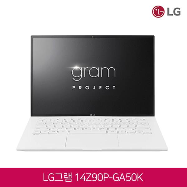 LG전자 그램14 14Z90P-GA50K (코어i5-1135G7/램8G/SSD256G/인텔IRIS XE/14인치FHD 1920x1080/윈도우10)