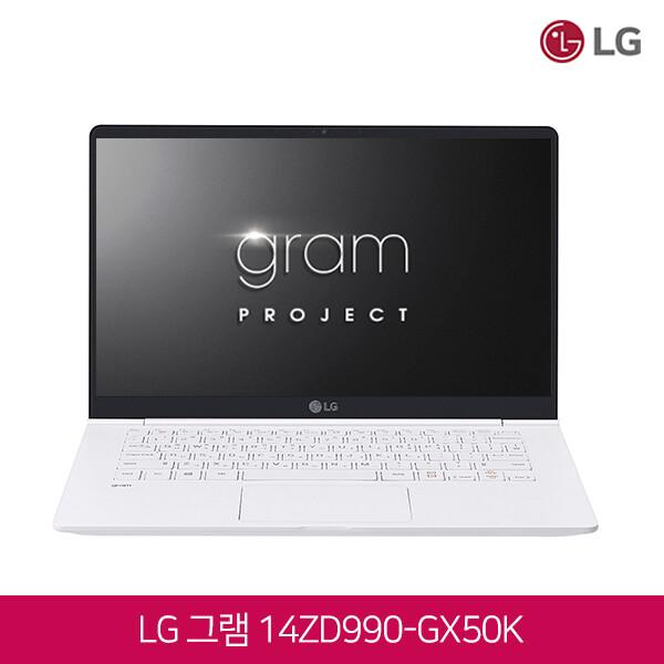 LG그램 14ZD990-GX50K (코어i5-8265U/램8G/SSD256G/인텔UHD PLUS/14인치FHD 1920x1080/윈도우10)