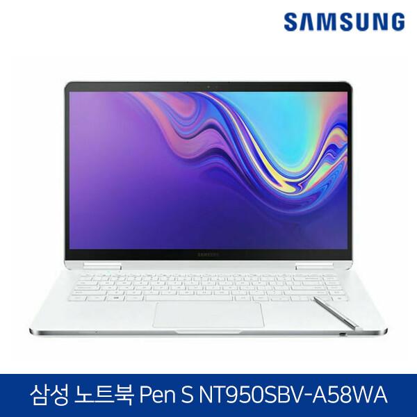 삼성노트북 PEN S NT950SBV-A58WA (코어i5-8265U/램8G/SSD256G/인텔UHD620/15인치FHD 1920x1080/윈도우10)
