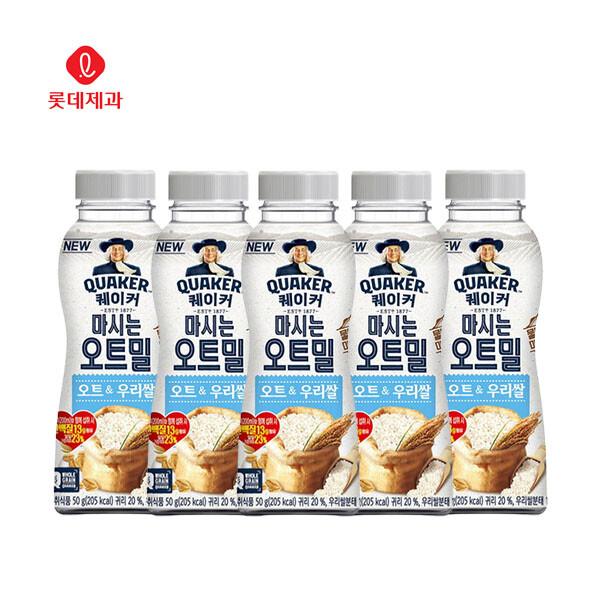 롯데 퀘이커 마시는 오트밀 오트&우리쌀 50g x 5개 (유통기한 : 2021년 8월 20일 까지)