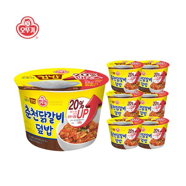 오뚜기 컵밥 춘천 닭갈비 덮밥 x 7개 (유통기한 : 2021년 9월 15일 까지)