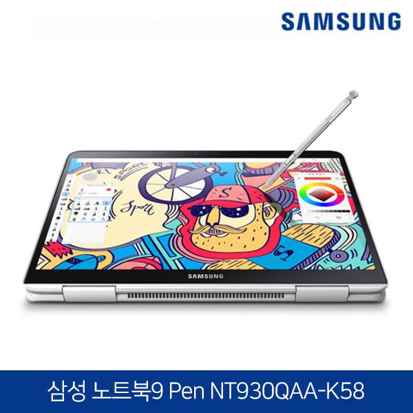 초경량 0.99Kg S펜 SSD512장착! 360도 컨버터블 코어i5 삼성노트북9 Pen NT930QAA-K58 (코어i5 8250U/램8G/NVMe SSD 512G/UHD620/무선랜/13인치 광시야각 FHD 해상도1920*1080/0.99kg/윈도우10)