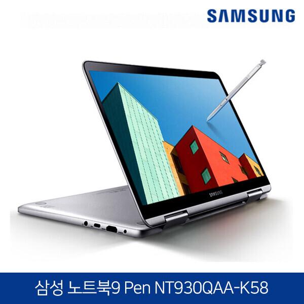 초경량 0.99Kg S펜 SSD512장착! 360도 컨버터블 코어i5 삼성노트북9 Pen NT930QAA-K58 (코어i5 8250U/램8G/NVMe SSD 512G/UHD620/무선랜/13인치 광시야각 FHD 해상도1920*1080/0.99kg/윈도우10)_리씽크팀