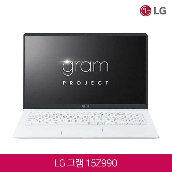 LG그램 15Z990-VA50K (코어i5-8265U/램16G/SSD256G/인텔UHD620/15인치FHD 1920x1080/윈도우10)