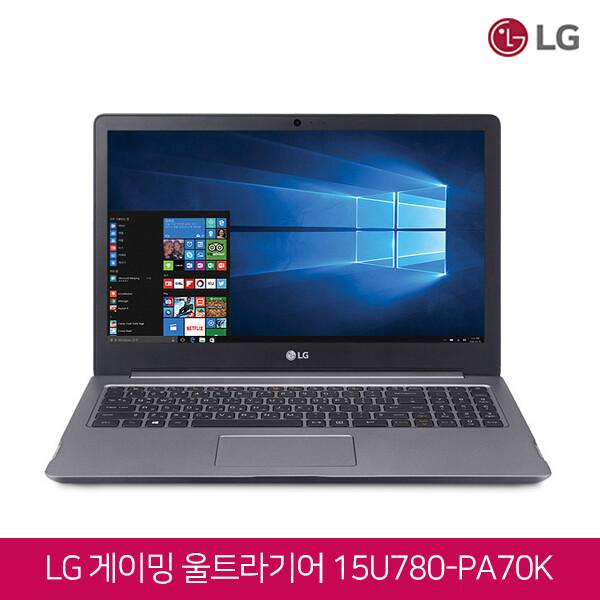 LG 울트라기어 15U780-PA70K (코어I7-8550U/8G/SSD256G+HDD500G/지포스GTX1050-4G/15.6인치 1920X1080 FHD/윈도우 10)