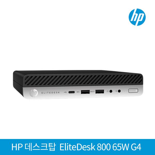 선착순 램16G로 무료UP! 8세대 HP EliteDesk 800 65W G4 Desktop Mini PC (코어i5 8500-3.0Ghz/DDR4 8G→16G/M2 NVMe 256G SSD + HDD 1TB/인텔UHD630/무선랜내장/HDMI+DP포트/윈도우10 pro)_리씽크팀
