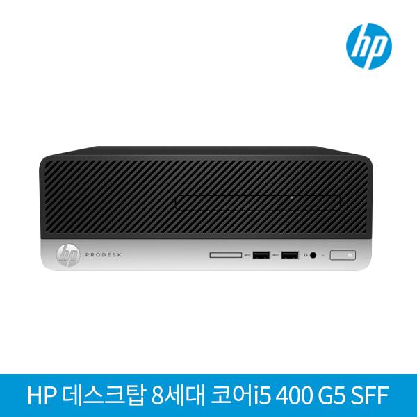 선착순 램8G→16G 무료 UP! 8세대 코어i5 HP 슬림 컴퓨터 400 G5 SFF (코어i5 8500-3.0Ghz/DDR4 8G→16G무료 UP/M.2 SSD 256G/DVD/인텔UHD630/D-SUB+DP+HDMI단자/윈도우10 pro)