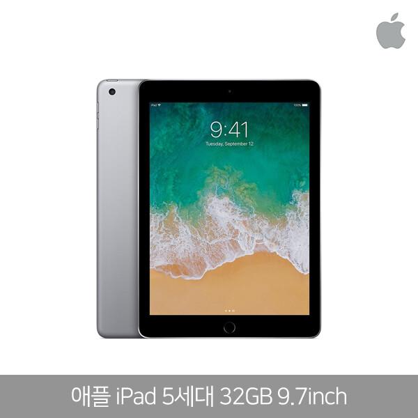 애플 아이패드 5세대 9.7인치 (WIFI / A1822 / 32G / 스페이스그레이)_리씽크팀