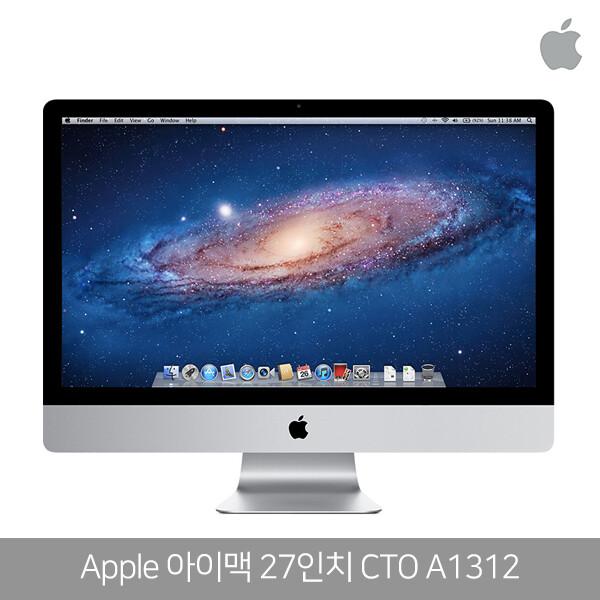 애플 아이맥 27인치 CTO A1312 Mid 2011 (코어i7 2600-3.4GHz/램8G/SSD256G/AMD Radeon HD 6970M/27인치_2560X1440/ios/마우스+키보드증정)