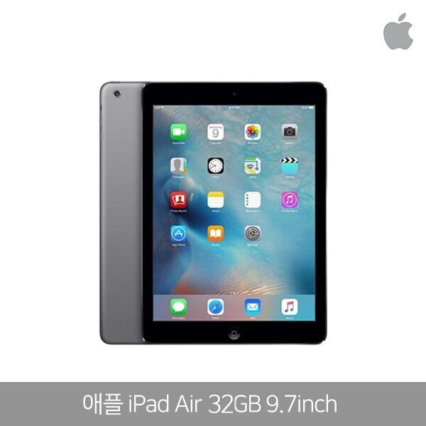 애플 iPad Air 아이패드 에어 9.7인치 A1474 (WiFi / A1474 / 32G / 색상: 스페이스그레이)