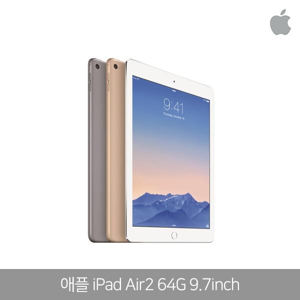 애플 아이패드에어 2세대 9.7인치 (WIFI / A1566 / 64G / 스페이스그레이)