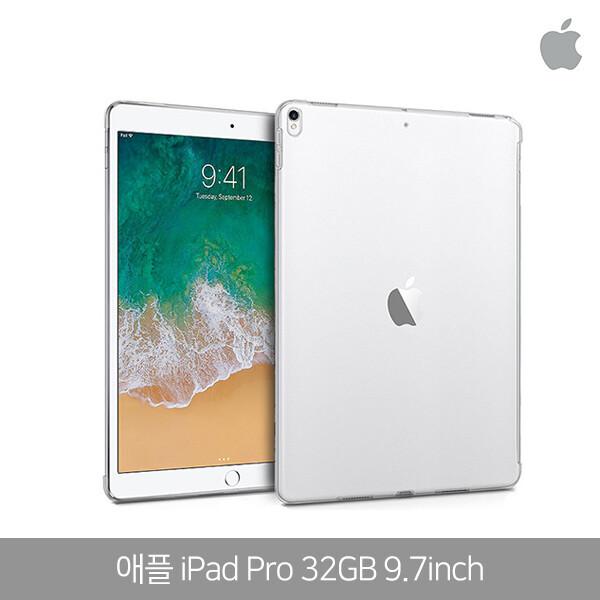 애플 iPad Pro 고성능 아이패드 프로 9.7형 (고성능 1세대 / 무선 WIFI / A1673 / 32GB)