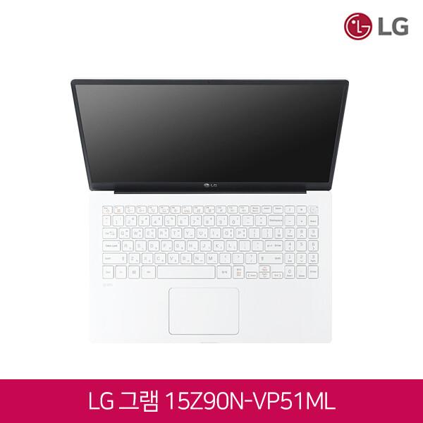 10세대 코어i5 LG그램15 15Z90N-VP51ML (코어i5-1035G4/램8G/SSD256G/인텔irisplus/15인치FHD 1920x1080/윈도우10)