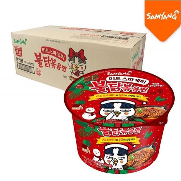 삼양 미트스파게티 불닭볶음면 큰 컵 16개입 x 1박스 (유통기한: 2021년 12월 5일까지)