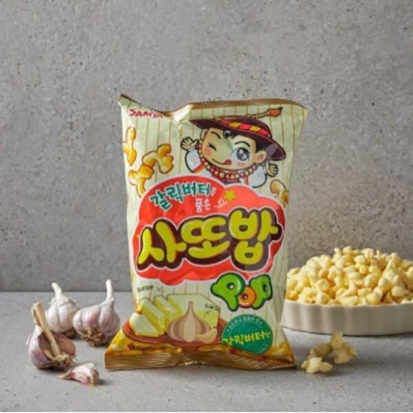 삼양 사또밥 갈릭버터맛 52g x 10봉지 1박스 (유통기한: 2021년 11월 27일까지)_리씽크팀
