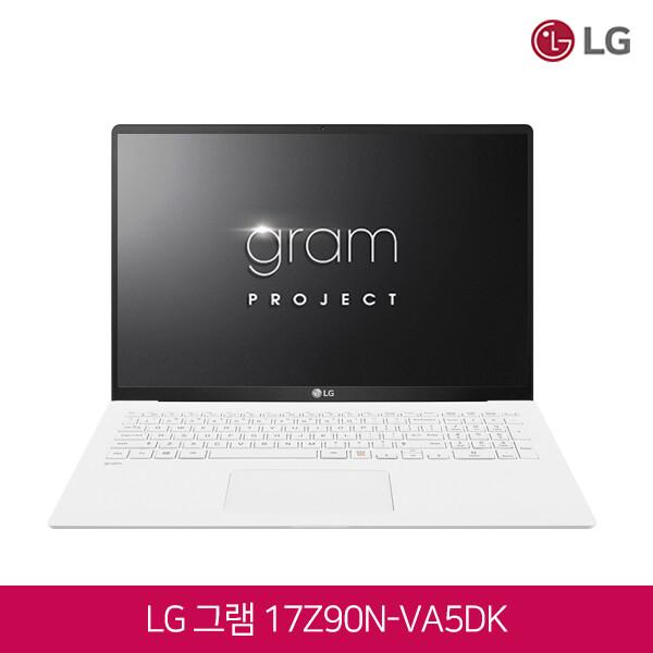 10세대 코어i5 LG그램17 17Z90N-VA5DK (코어i5-1035G4/램8G/SSD256G/인텔Irisplus/17인치UHD 2560x1600WQXGA/윈도우10)