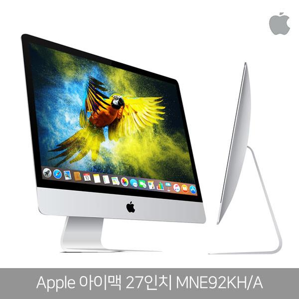 애플 27인치 아이맥 5K MNE92KH/A 실버 (코어i5-7500 3.4GHz/램16G/1TB Fusion Drive/Radeon Pro 570/웹캠/무선랜/27인치 5120x2880/Big Sur)_리씽크팀
